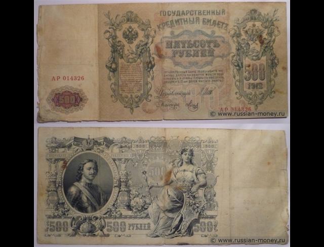 Экспонаты денежных единиц музея Большеорловской ООШ 24flis7