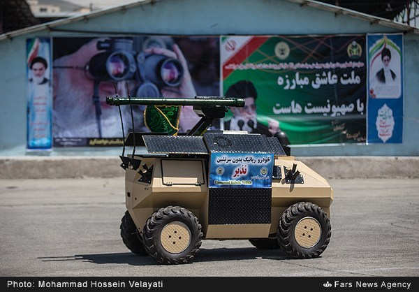 IR of Iran Armed Forces Photos and Videos - Page 2 254vrl5