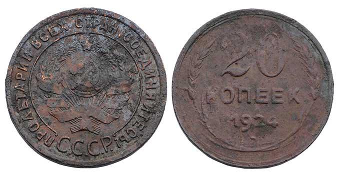 Фальшивые монеты для обращения 261ontf