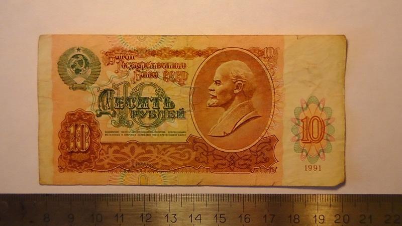 Экспонаты денежных единиц музея Большеорловской ООШ - Страница 2 28svkfk