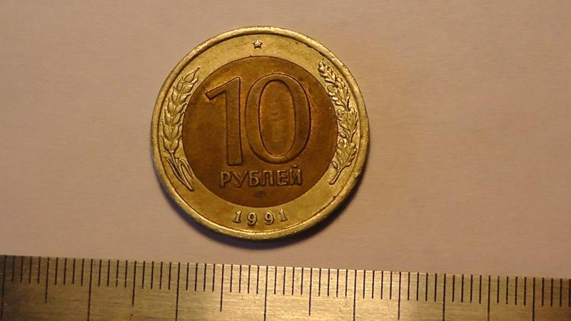 Экспонаты денежных единиц музея Большеорловской ООШ - Страница 2 296hgeo