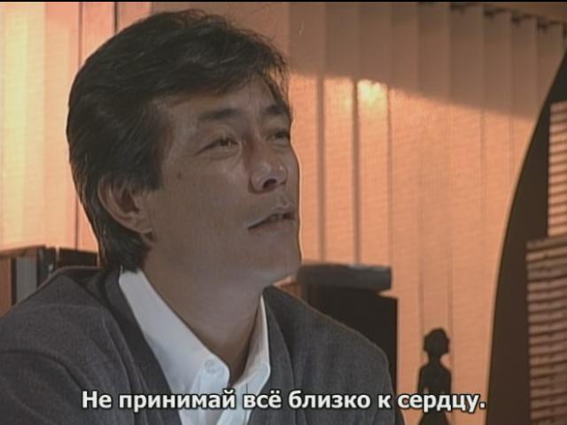 Сериалы японские - 4 - Страница 9 29aqvk2