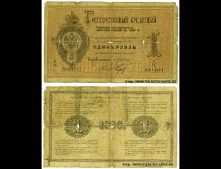 Экспонаты денежных единиц музея Большеорловской ООШ 29cnxhw