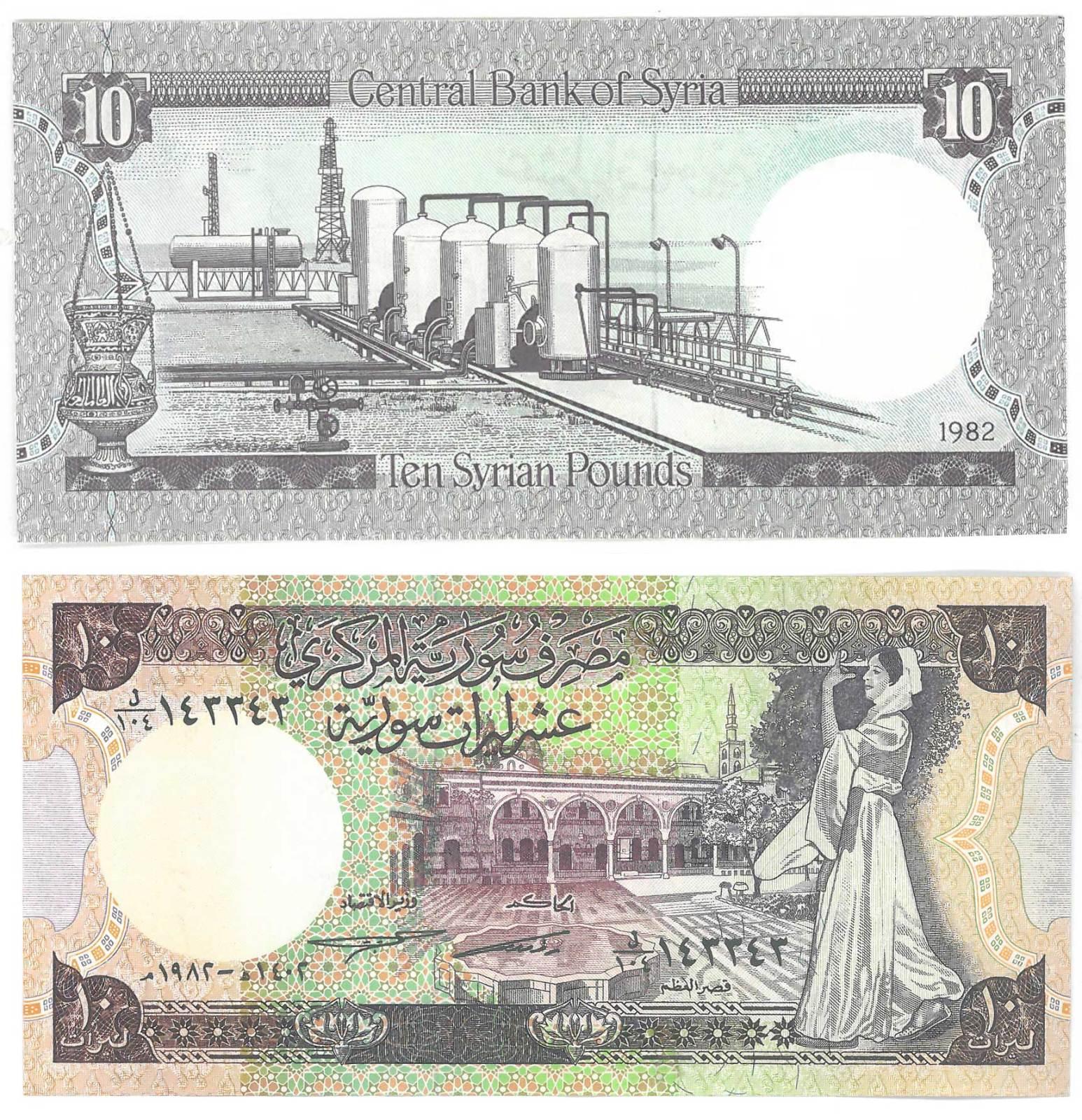 Billetes extranjeros 2cmoq4p