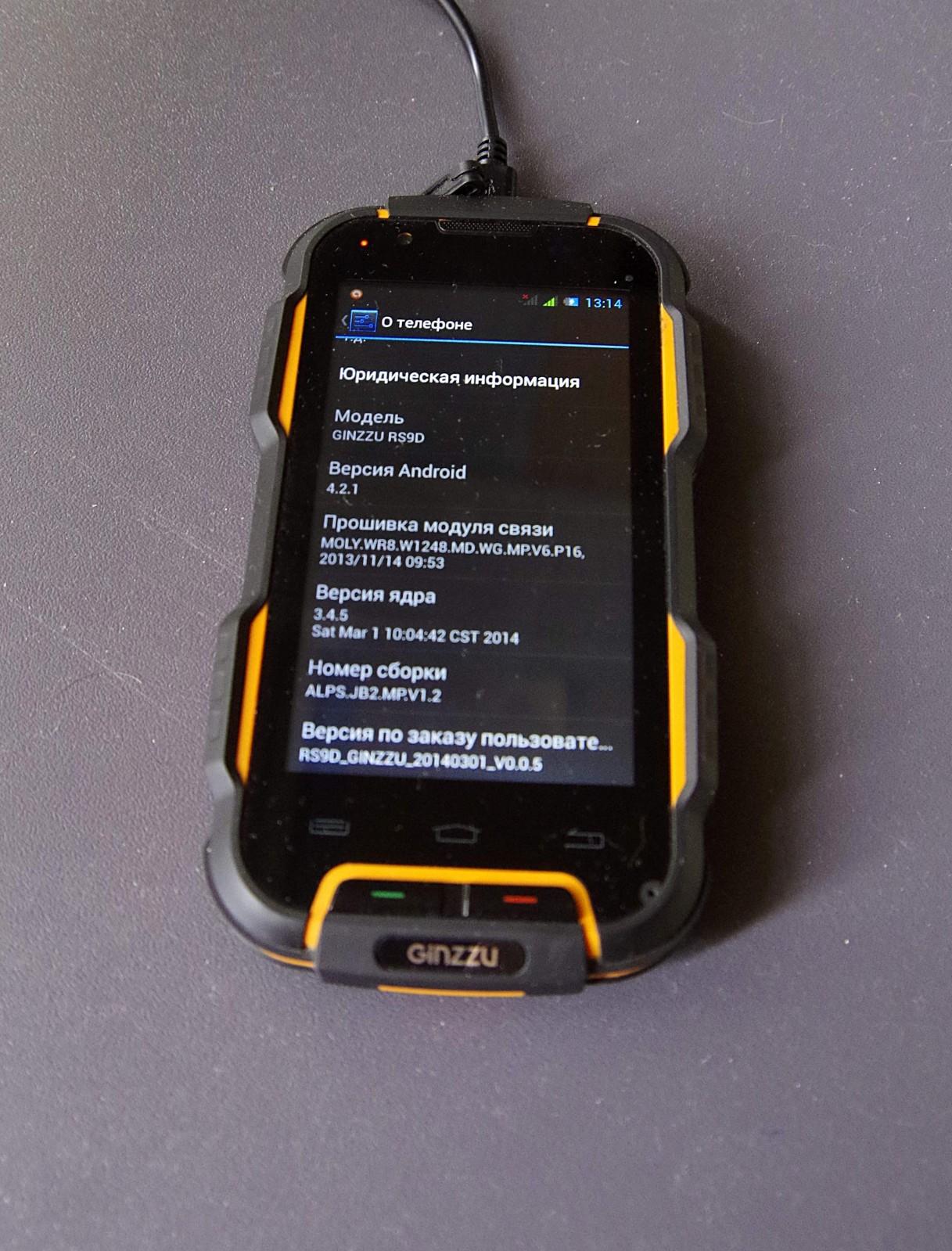 Защищенный телефон OINOM V9 2cr7p5f