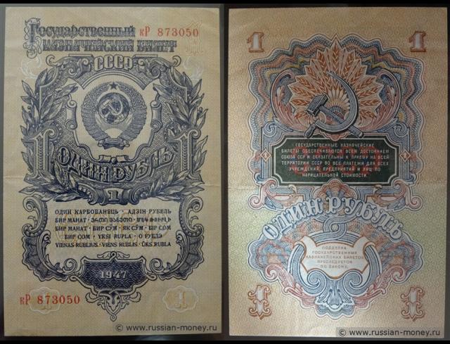 Экспонаты денежных единиц музея Большеорловской ООШ 2e2jka1