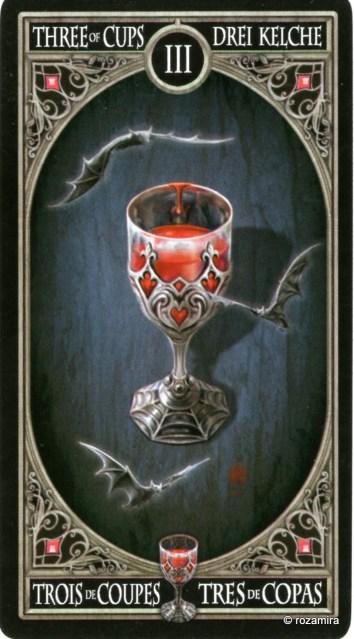 Готическое Таро Анны Стокс /Anne Stokes Gothic Tarot   (скан карт) 2h6hytl