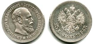 Экспонаты денежных единиц музея Большеорловской ООШ 2hs69ae