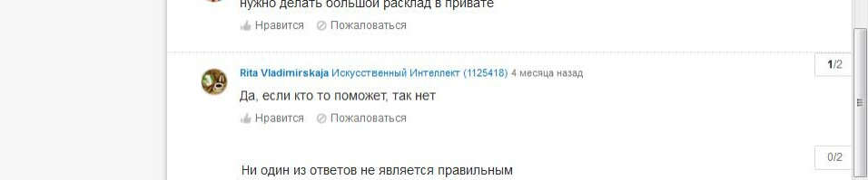 Rita Vladimirskaja 2hyjiav