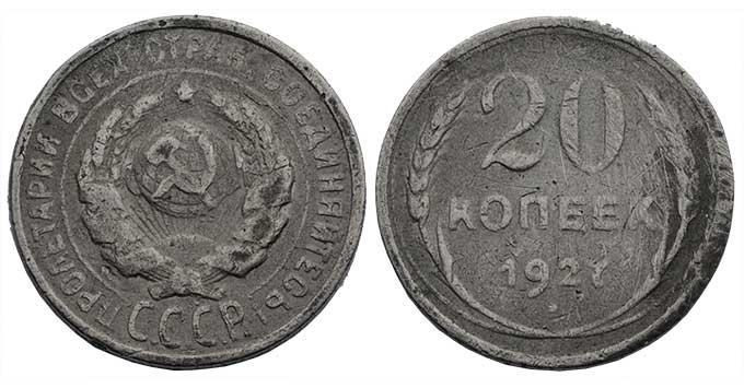 Фальшивые монеты для обращения 2hziyl3