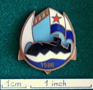 """Sous-marins """"Projet 941 Akula"""", insignes et médailles 2lacxuo"""