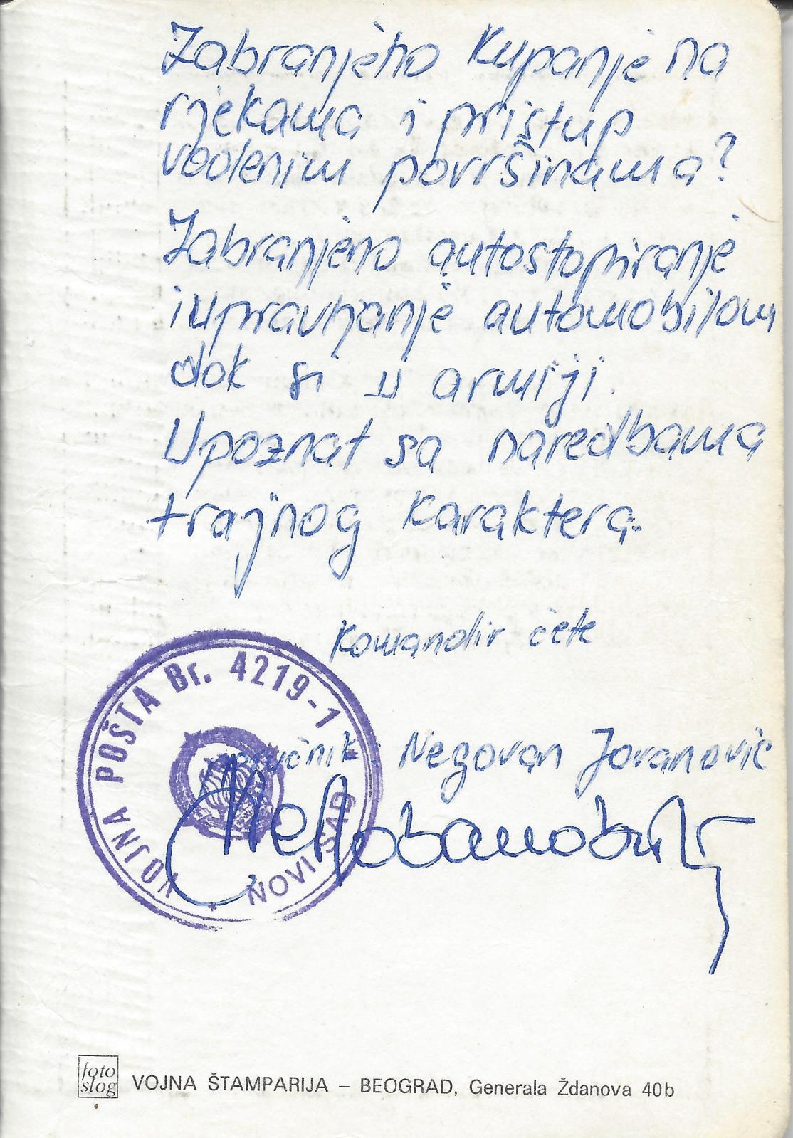 Novi Sad Dunavac VP1756 i 4219-1 1989/90 2mdq97a