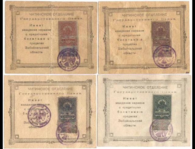 Экспонаты денежных единиц музея Большеорловской ООШ 2n19iya