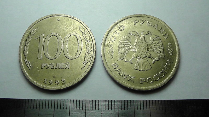 Экспонаты денежных единиц музея Большеорловской ООШ 2q0qc2d