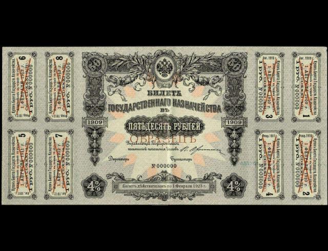 Экспонаты денежных единиц музея Большеорловской ООШ 2rpb911