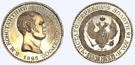 Экспонаты денежных единиц музея Большеорловской ООШ 2u88pjq