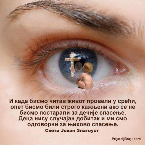 М О Л И Т В Е - Page 2 2vvtk78