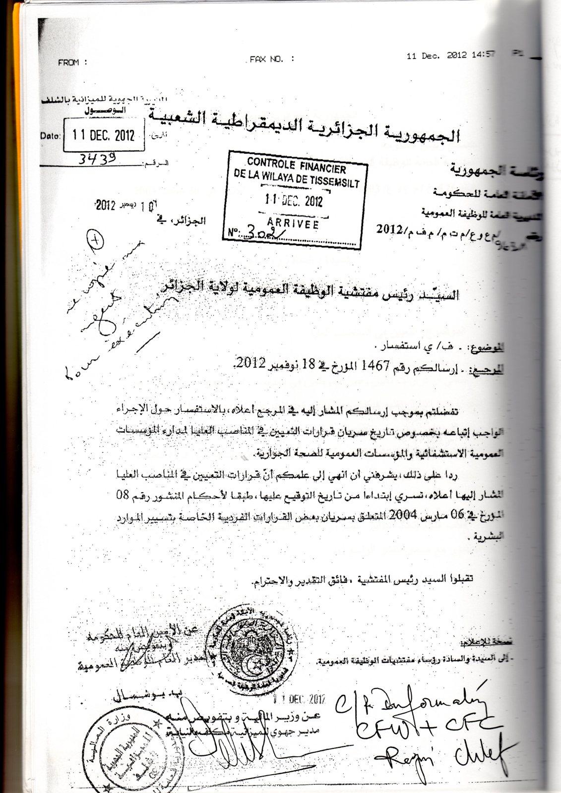 المراسلات الصادرة عن المديرية العامة للميزانية - صفحة 2 2z4kzsz