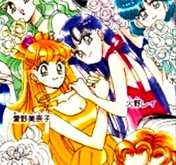 Rei x Minako - Page 2 33nw4d2