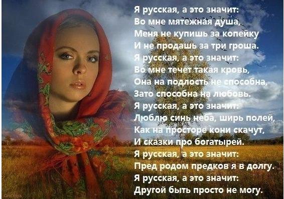 Красивые стихи - Страница 12 345l8v9