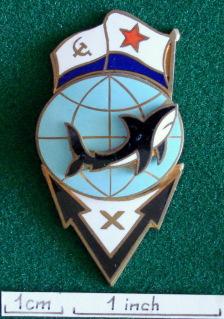 """Sous-marins """"Projet 941 Akula"""", insignes et médailles 34il8gi"""