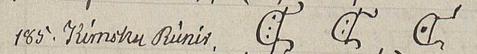 Литеры 358t3qh