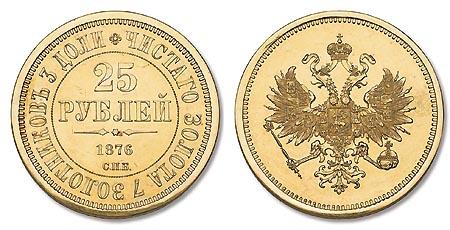 Экспонаты денежных единиц музея Большеорловской ООШ 4t3qxf