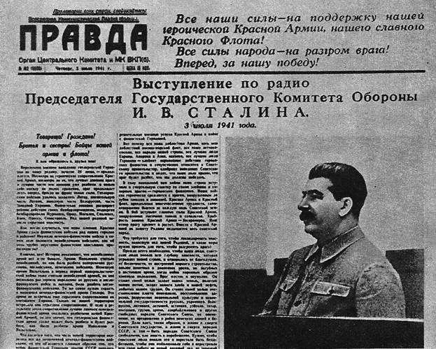 "Номер газеты ""Правда"" от 09 мая 1945 года 4tsrdc"