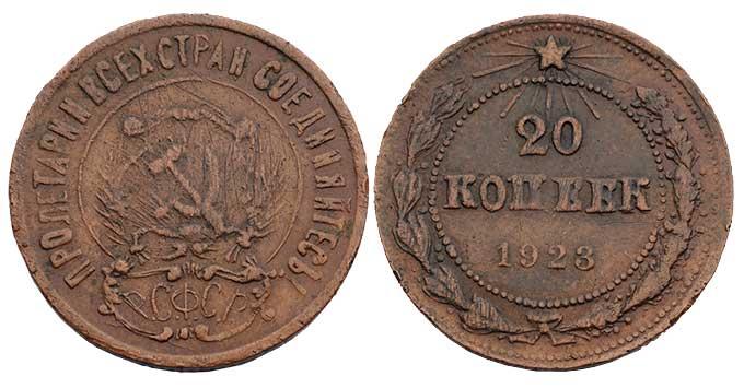 Фальшивые монеты для обращения 52kyrp