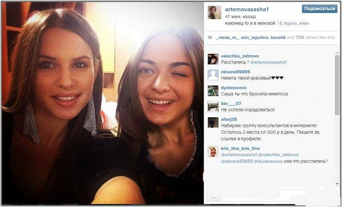 Александра Артёмова 538c4p