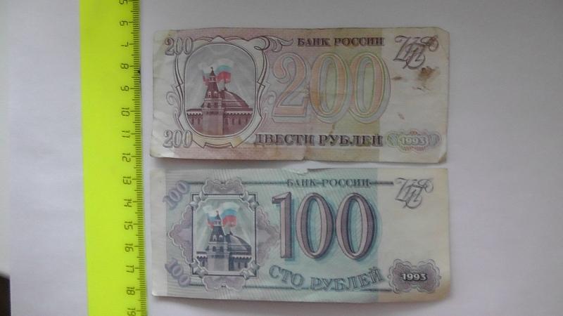 Экспонаты денежных единиц музея Большеорловской ООШ 5ap8ya