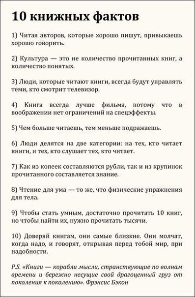 О книгах 5yenx5