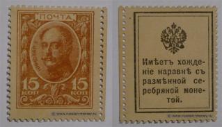 Экспонаты денежных единиц музея Большеорловской ООШ 6i9w8h