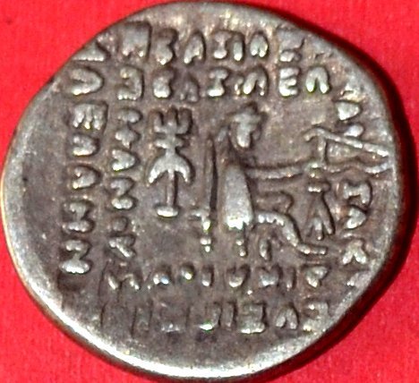 Dracma de Orodes II. Partia 8yv08z