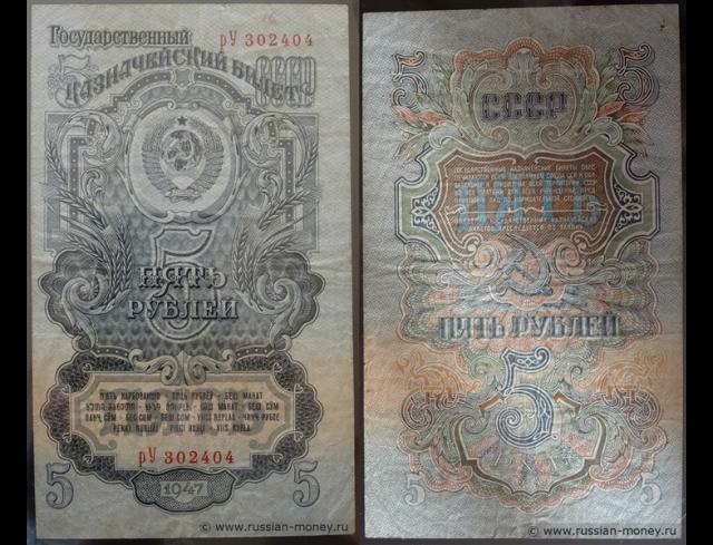 Экспонаты денежных единиц музея Большеорловской ООШ 9sf76a