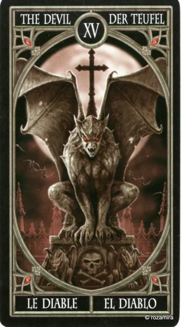 Готическое Таро Анны Стокс /Anne Stokes Gothic Tarot   (скан карт) A2d44p