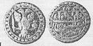 Экспонаты денежных единиц музея Большеорловской ООШ Aubcba