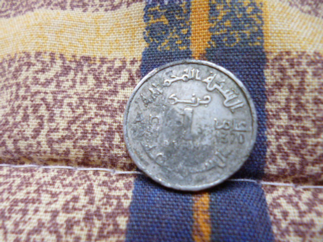 Moneda moderna de Marruecos (un franco) 1951 B6ook0