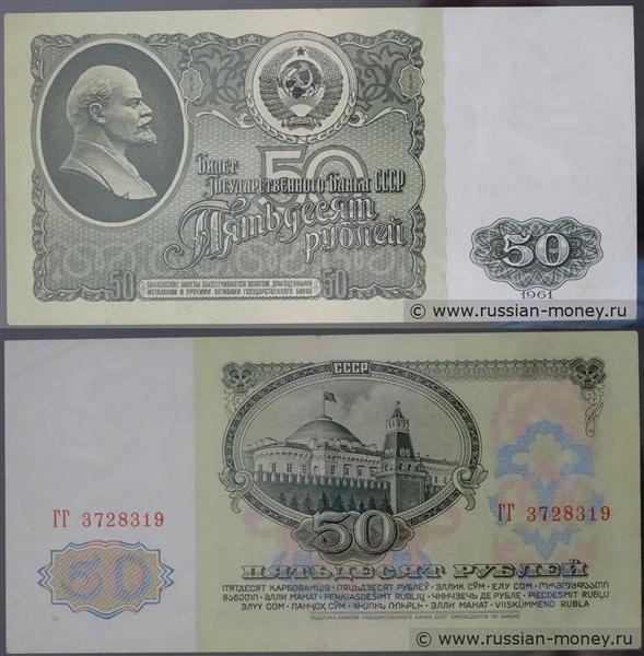 Экспонаты денежных единиц музея Большеорловской ООШ Dmtj46