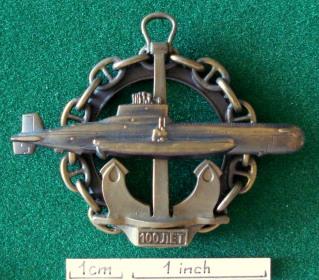 """Sous-marins """"Projet 941 Akula"""", insignes et médailles Foljck"""