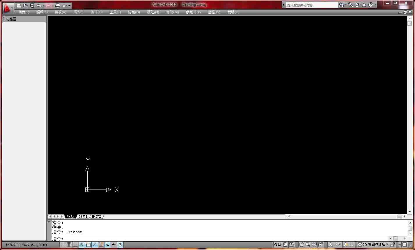 [討論] 跳出錯誤視窗 & 功能區異常 Ic62rp