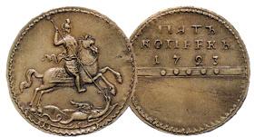 Экспонаты денежных единиц музея Большеорловской ООШ J09rpt