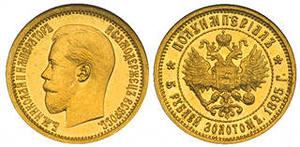 Экспонаты денежных единиц музея Большеорловской ООШ J62vww