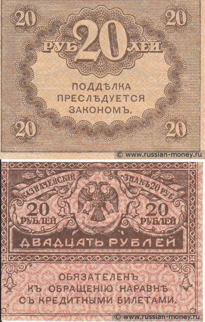 Экспонаты денежных единиц музея Большеорловской ООШ K1c57m