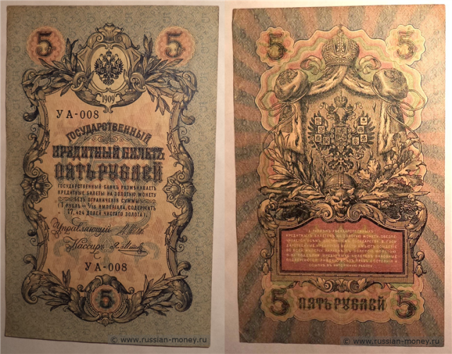 Экспонаты денежных единиц музея Большеорловской ООШ K1zxic