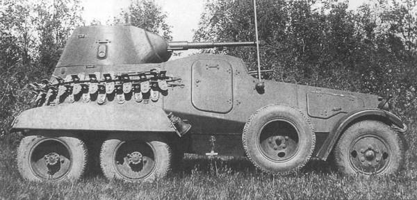 Гильза унитарного выстрела 45-мм танковой пушки образца 1932/38 годов (20-К) Ndtx8n
