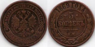 Экспонаты денежных единиц музея Большеорловской ООШ Osva0o