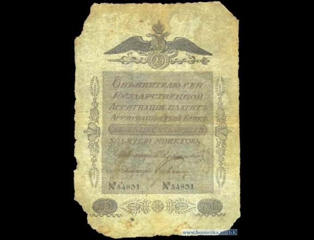 Экспонаты денежных единиц музея Большеорловской ООШ Qns274