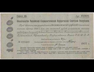 Экспонаты денежных единиц музея Большеорловской ООШ Rkuc5z