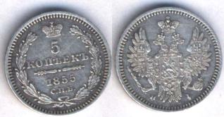 Экспонаты денежных единиц музея Большеорловской ООШ S5hg8x